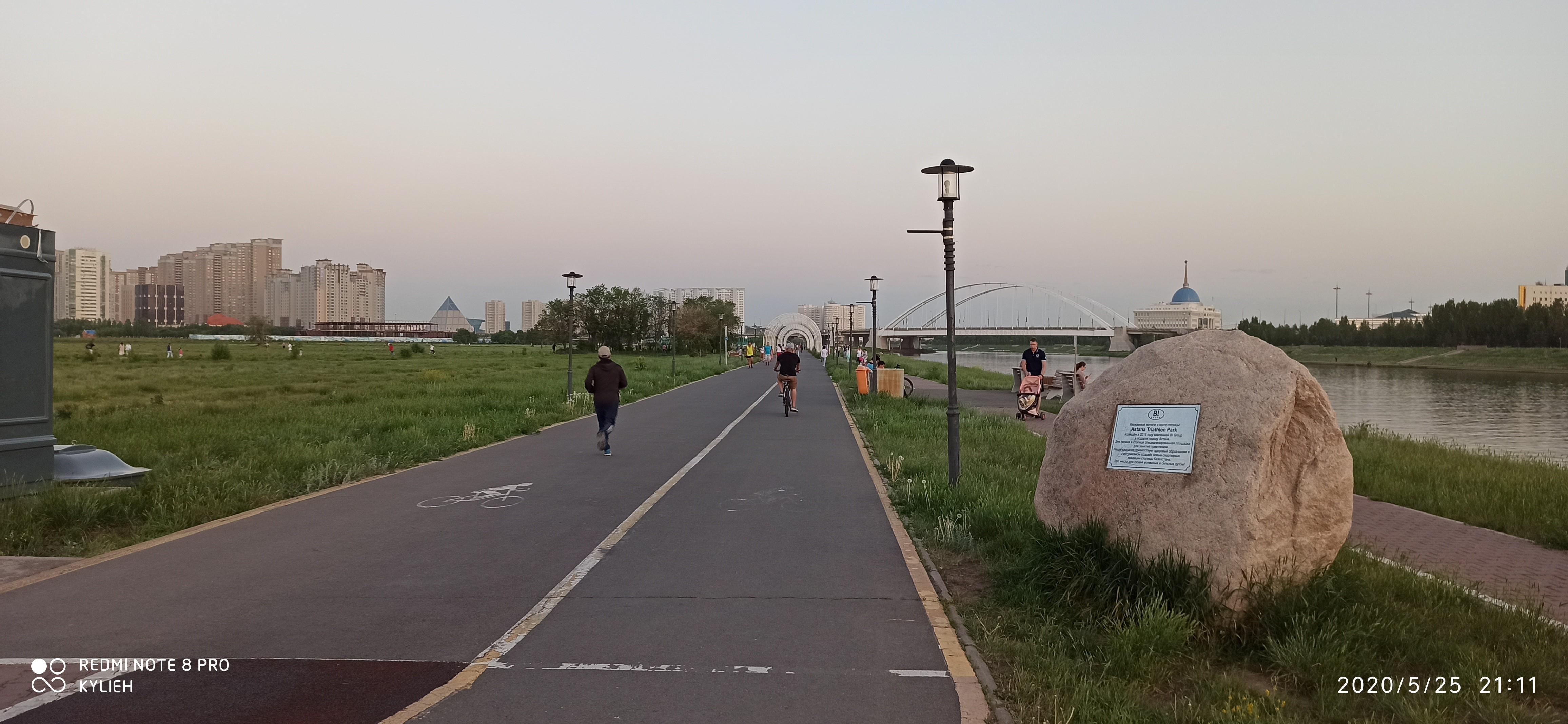 Велодорожка: триатлон парк, Велодорожки Астаны, Велодорожки Нур-султана