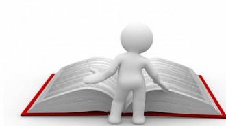 Словарь вело-терминов. Часть 2